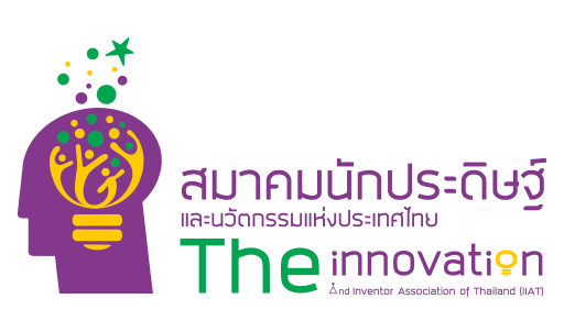 //www.thai-invention.org/wp-content/uploads/2019/04/logo-iiat-header.png
